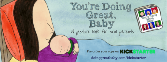new baby gift, positive parenting