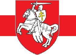 20 лет назад Беларусь стала независимой