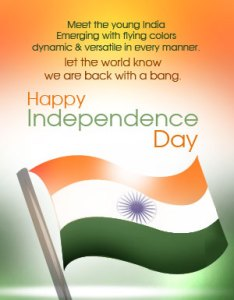 India independence day also chart trading rh charttrading