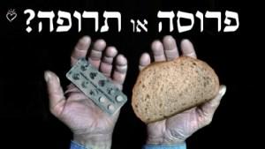 Bread or medicine