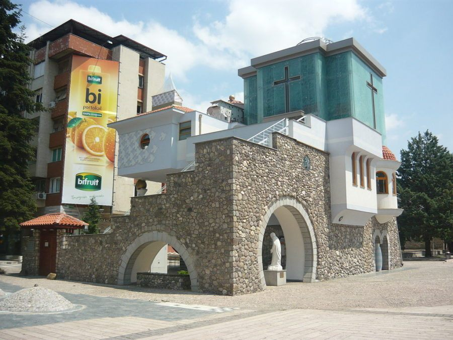 Fun Facts About Macedonia_Mother Teresa House