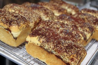 Bread & Beurre – sumac & dill seed crust, umami butter