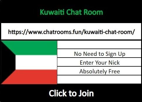 kuwaiti chat room