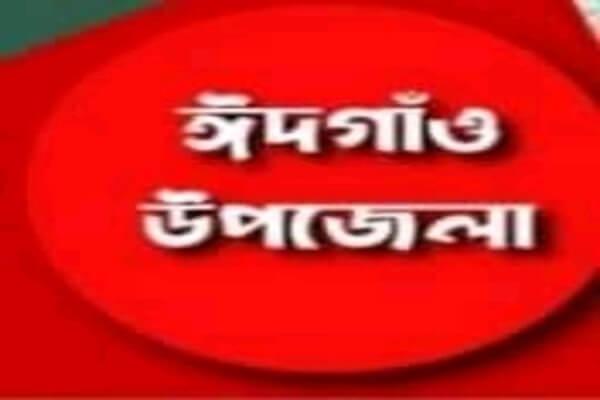 মাননীয় প্রধানমন্ত্রী,কক্সবাজার সদর উপজেলা আওয়ামী লীগ,bd news,ctg news, Chattogram news,bd news24, ctg news24, bd breaking news,কক্সবাজার,