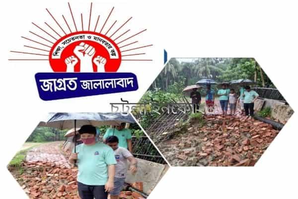 ctg news,Chattogram newes,ctg news24,bd news,bd news24,bd breaking news,bd news today, কক্সবাজার,করোনা ভাইরাস,জাগ্রত জালালাবাদ,