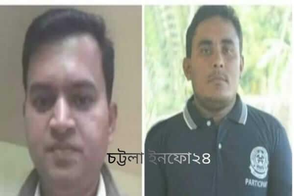বিএমএসএফ,বাংলাদেশ মফস্বল সাংবাদিক ফোরাম,ঈদগাঁও থানা,কক্সবাজার,ctg news,ctg news24, bd news,bd news24, Chattogram news,Rangamati, cox'bazer,কক্সবাজার, বান্দরবান, রাঙ্গামাটি, সেন্টমাটি,