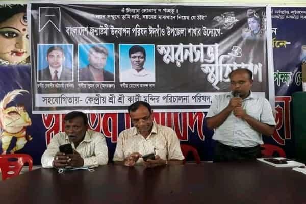 কক্সবাজার,জন্মাষ্টমী উদযাপন,ctg news,Chattogram news,ctg news24,bd news,bd news24,bd breaking news,bd news today,cox'bazer news, চট্টগ্রাম নিউজ,