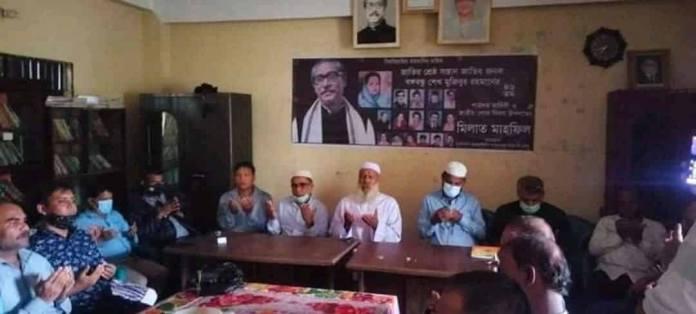 শোকাবহ আগস্ট,কক্সবাজার,আওয়ামী লীগ,ctg news,Chattogram newes,ctg news24,bd news,bd news24,bd breaking news,bd news today,