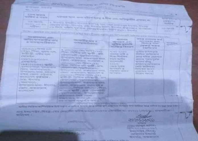 কক্সবাজার,ctg news,Chattogram news,ctg news24,bd news,bd news24,bd breaking news,bd news today,cox'bazer news, চট্টগ্রাম নিউজ,Bandarban,Rangamati,
