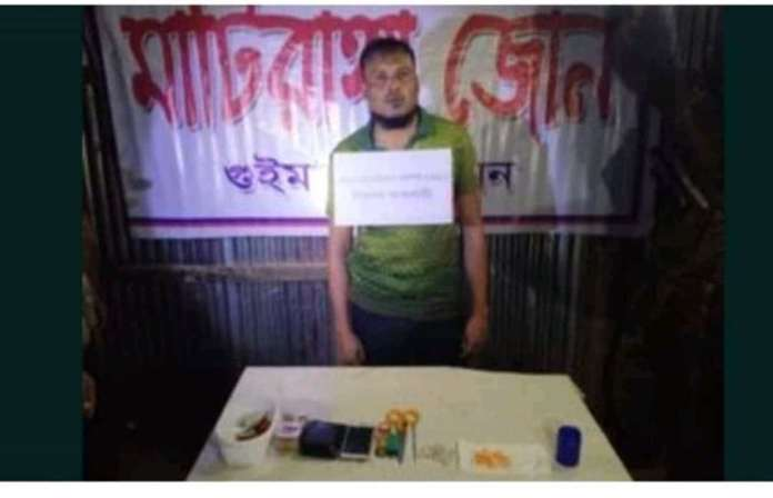 ইয়াবা,সেনাবাহিনী,মাটিরাঙ্গা থানা,ctg news,Chattogram news,ctg news24,bd news,bd news24,bd breaking news,bd news today,cox'bazer news, চট্টগ্রাম নিউজ,