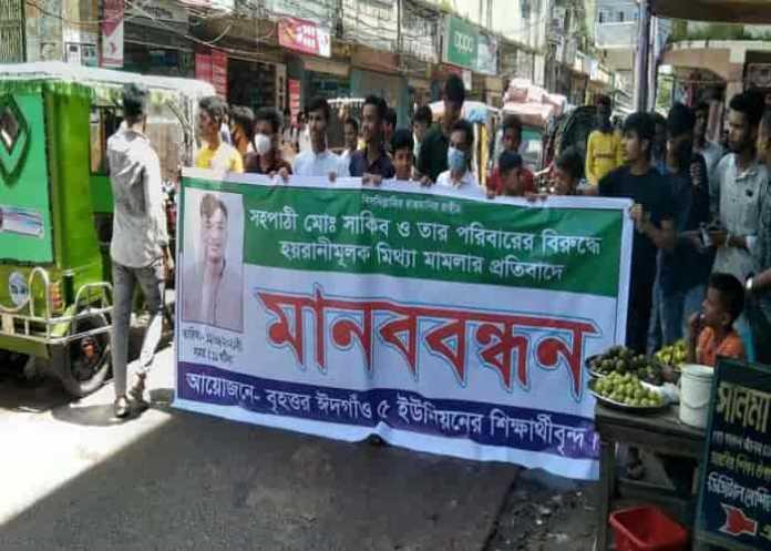 ctg news,Chattogram news,ctg news24,bd news,bd news24,bd breaking news,bd news today,cox'bazer news, চট্টগ্রাম নিউজ,Bandarban,Rangamati,কক্সবাজার,