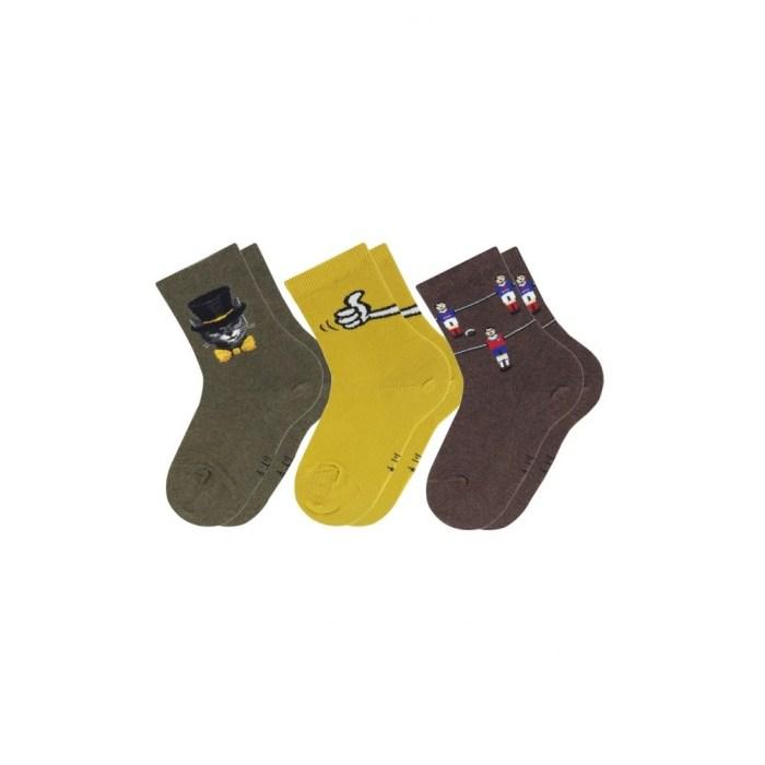 Lot de 3 paires de chaussettes fantaisies garçon Achile