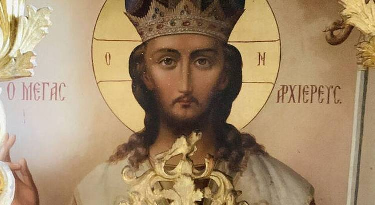 Ícone de Cristo