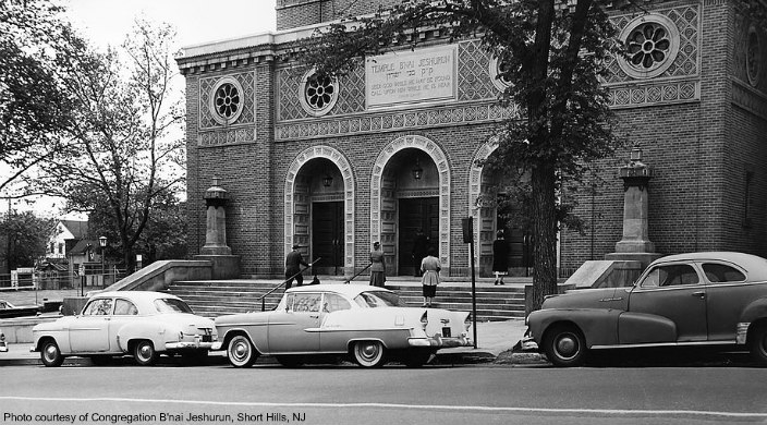 Picture of Congregation B'nai Jeshurun from the 1950s, when it was located in Newark, NJ