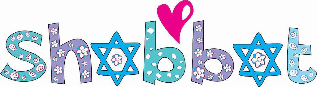 Shabbat Cute
