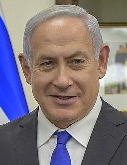 Benjamin Netanyahu head and shoulders shot