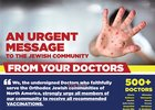 500 Frum Doctors Call to Vaccinate
