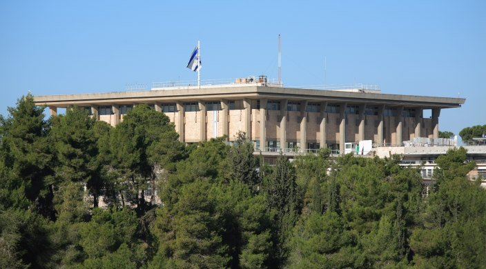 Israel's parliament building, the Knesset
