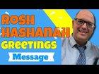 Rosh Hashanah Greetings| Greetings On Rosh Hashanah🍯🍎