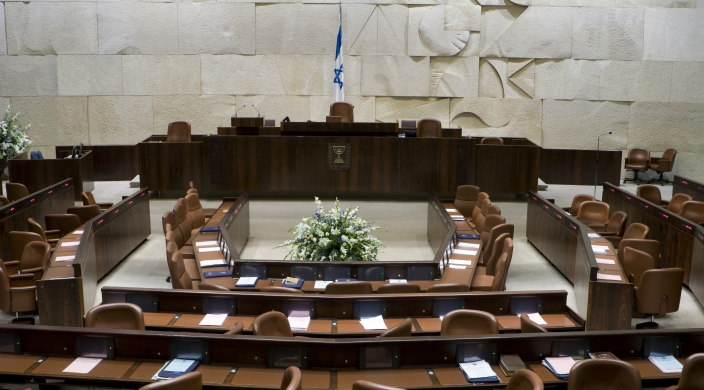Interior of the Knesset, Israel's parliament