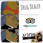 WHO IS YOUR DEALER??
