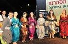 The Jews of Kurdistan: How Kurdish Jews became Israeli - UW Stroum Center for Jewish Studies