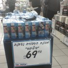 Osher Ad - Coming to the rescue pre-Sefira