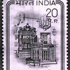 Stamp released by Government of India in 1968 of Cochin Synagogue (The oldest synagogue in commonwealth)