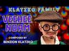 Veehee Noam - ויהי נעם - Official Dance Music Video - Benzion Klatzko and Family