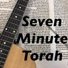 """This week's """"Seven Minute Torah"""" podcast"""