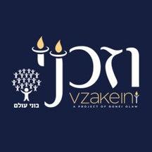 Vzakeini - A Project of Bonei Olam