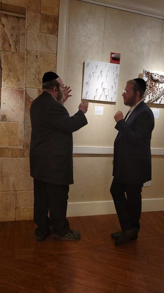 Williamsburg Art Gallery Opens Featuring Exclusively Chasidic Art