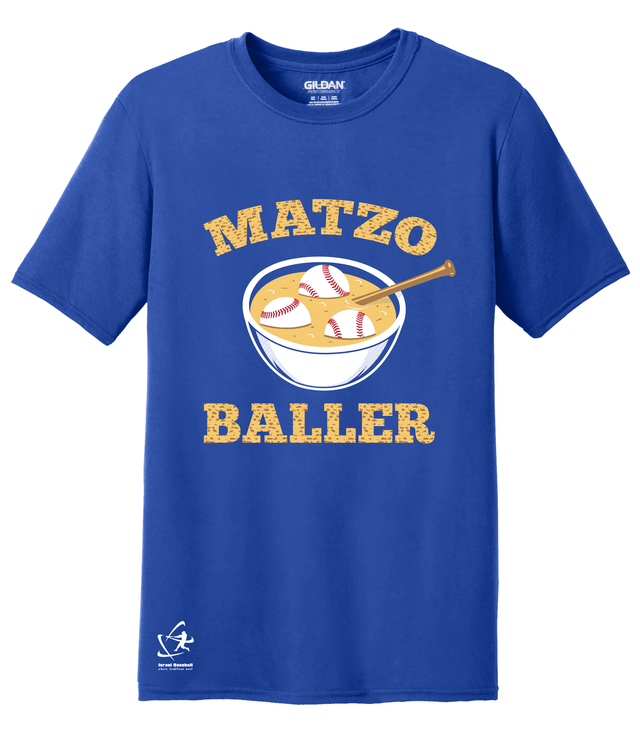 Has a more perfect shirt for Jewish baseball fans ever existed?