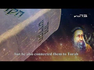 What the Zohar says About the End of Days. Study Zohar do not listen to ...