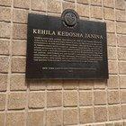 Kehila Kedosha Janina, the only Romaniote shul in the Western Hemisphere