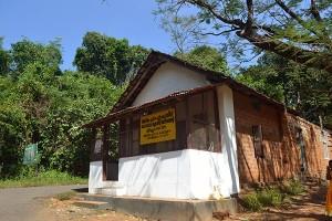 aralam-farm - ആറളം വന്യജീവി സങ്കേതം