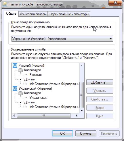 Windows 7'deki dil ve bölgesel standartlar