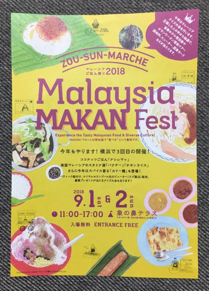 Malaysia Makan Fest 2018
