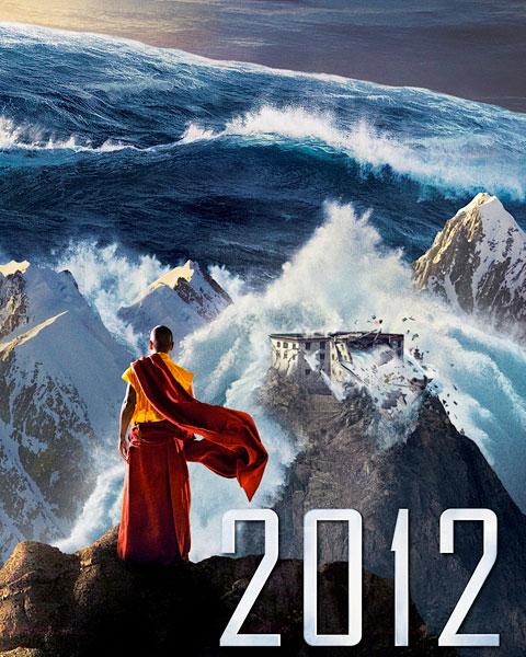 Digital Code for 2012 (4K) Vudu / Movies Anywhere Redeem
