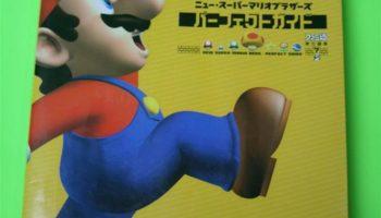 New Super Mario Bros  Wii Guide Book Japan Nintendo | Cheap