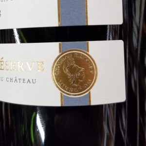 An example of wine label imagery that is not a medal, but is meant to look like one.