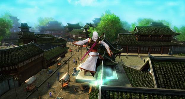 Age of Wushu Screenshot