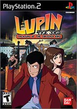 Lupin The 3rd Treasure Of The Sorcerer King Cheats Amp Codes For PlayStation 2 PS2