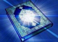 Женитьба мусульманина – это фард или сунна?