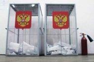 В России закончился прием документов от претендентов на пост президента