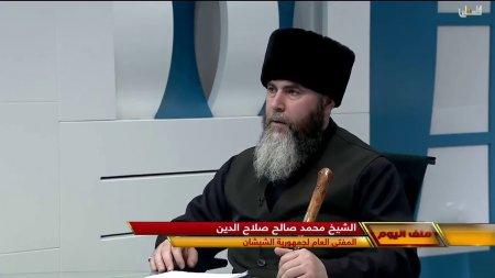 Муфтий Чечни выступил на ТВ Палестины по вопросу Иерусалима.