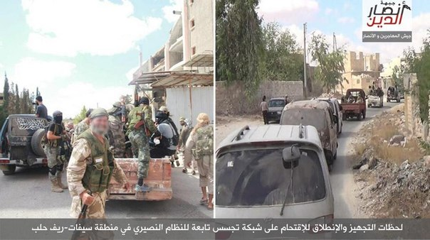"Jaish al-Muhajireen wal-Ansar Capture Claimed ""Assad Spies"" In Aleppo"