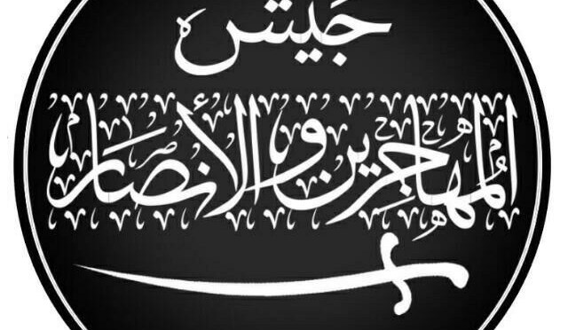 JMA Statement On Pledging Bay'ah To Jabhat Al-Nusra