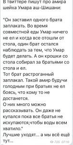 IMG_2250 copy