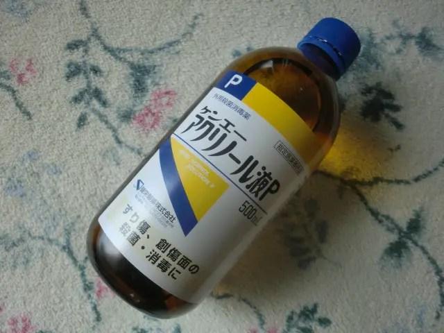 アクリノール液P